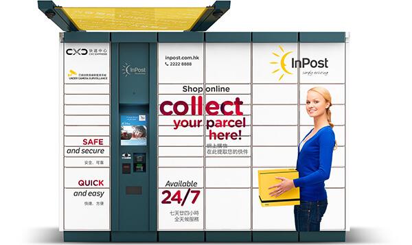 Projekt paczkomatu InPost